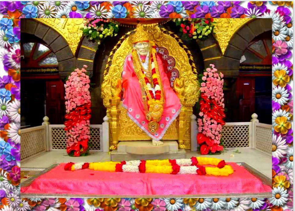 Satcharitra - Kannada | Sai Shiridi