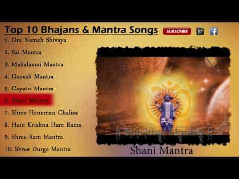 sai wmv songs