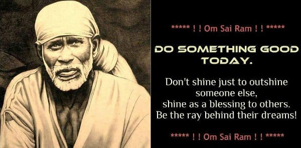 Sai Baba Images With Quotes In Tamil (Affiliate Rockets)