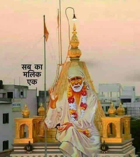 Sai Baba Blessings.