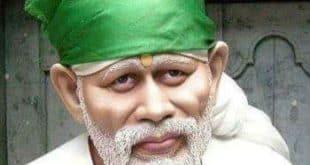 Baba Health Healing Miracle.