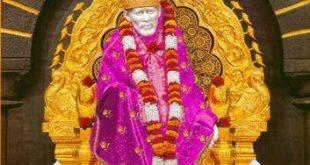 Shirdi Sai Baba Devotee Experience.