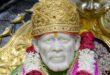 Sai Baba Miracle.