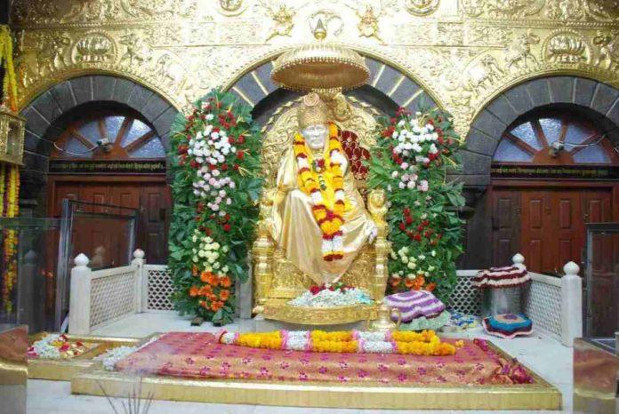 Sainath Miracles.